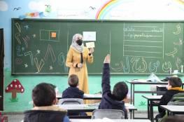 شاهد الصور .. طلاب المرحلة الابتدائية يعودون لمقاعد الدراسة بغزة