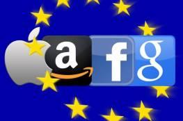 أوروبا تعتزم تعزيز أدواتها لمواجهة الشركات الرقمية العملاقة