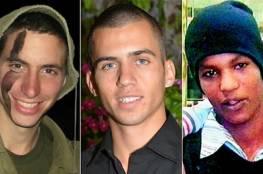"""المنظومة الأمنية تخالف القيادة السياسية في """"اسرائيل"""" بشأن صفقة التبادل .. وهذا ما تخشاه حماس!"""
