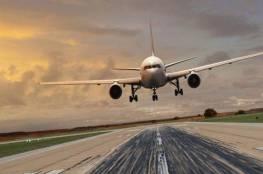 فيديو.. مسافر يدخن سيجارة كوكايين على متن طائرة