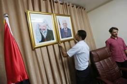 شاهد: رفع صور الرئيس عباس والشهيد ياسر عرفات داخل مقر رئاسة الوزراء بغزة