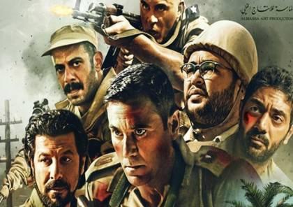 """""""هآرتس"""": فيلم """"الممر"""" يذكر أن إسرائيل هي العدو الحقيقي"""