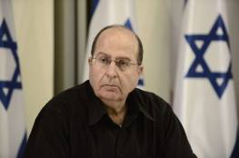 عادوا لكذبة البرق..يعلون: الجهاد أطلق الصواريخ من غزة وحماس واسرائيل لا تريدان التصعيد