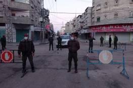 شاهد الصور : سريان حظر التجوال في قطاع غزة