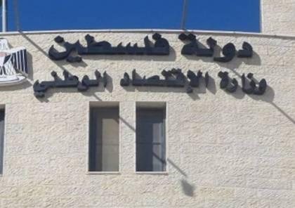 فلسطين والأردن تبحثان تعزيز علاقات التعاون الاقتصادي