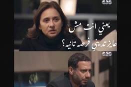 مواعيد عرض مسلسل ضد الكسر والقنوات الناقلة في رمضان 2021 بطولة نيلي كريم