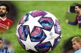 """""""يويفا"""" يعلن عن هدف الأسبوع في دوري أبطال أوروبا..فيديو"""