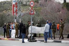 """ردود فعل إسرائيلية غاضبة على عملية """"أريئيل"""" .. وهذه أبرزها"""
