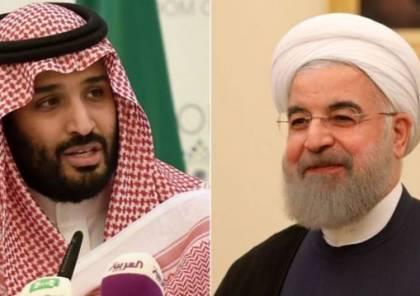 مصادر إيرانية تحسم أنباء إجراء محادثات مع السعودية...