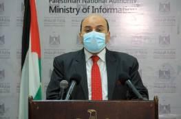 النيابة: غزة أكثر المناطق انخفاضاً للجريمة ولجان طوارىء بسبب كورونا