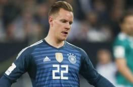 لوف يُطمئن تير شتيجن على مستقبله مع منتخب ألمانيا