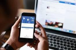 """حماس: ننظر بخطورة لتقرير """"فيسبوك"""" حول تجسس """"الوقائي"""""""