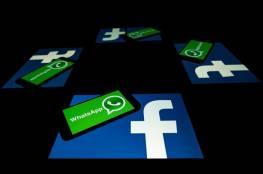 اردوغان يوقف استخدام تطبيق واتساب بعد تغييرات خصوصية فيسبوك