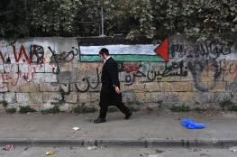 حماس تحذر: مواصلة عدوان الاحتلال في القدس إصرار على اللعب بالنار والعبث بصواعق التفجير