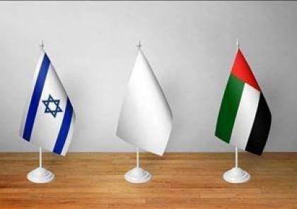 اعلام اسرائيلي: الإمارات تطلب فتح سفارة لها في تل أبيب