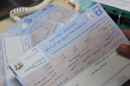 غزة: الغرفة التجارية تُصدر بيانًا هامًا حول استقبال تصاريح التجار في القطاع