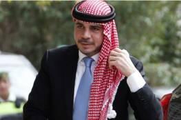 """احالة """" الأمير علي"""" شقيق الملك عبدالله على التقاعد من الجيش الأردني"""