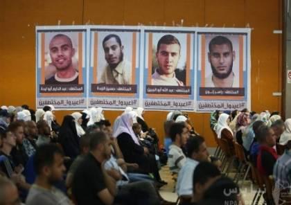 هارتس: مصر تدرس الإفراج عن المختطفين الأربعة للحفاظ على التهدئة بغزة