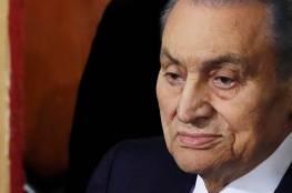 """""""ليس يوم تنحيه"""".. مقرب سابق من مبارك يكشف أصعب لحظات حياته"""