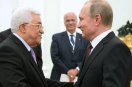أشتية: الرئيس عباس سيبحث مع بوتين القضايا العالقة مع إسرائيل وعلى رأسها الانتخابات