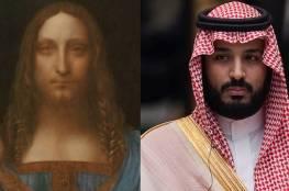 """فيديو..ديلي ميرور: بن سلمان زاود على لوحة دافنشي """"المزيفة"""" لاعتقاده بوجود مشتر قطري"""