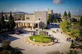 جامعة بيرزيت تعلن عودة الدوام كالمعتاد ابتداء من يوم غد