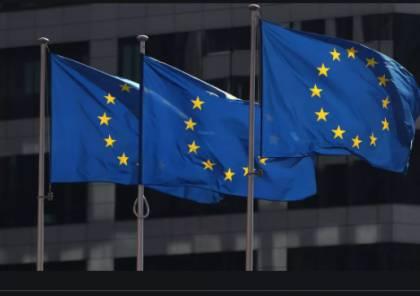 الاتحاد الاوروبي يحذر: لا سلام واستقرار دون حل الدولتين.. ويوجه رسالة لاسرائيل بشأن الاستيطان