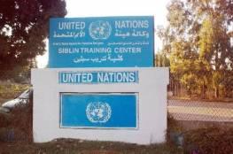 لبنان: معهد سبلين المهني يخرج 376 طالبا