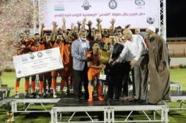 اتحاد خانيونس يتوج بلقب بطولة القدس التنشيطية
