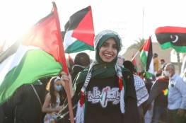 إسبانيا- مسيرة داعمة لفلسطين ومنددة بالموقف الأمريكي