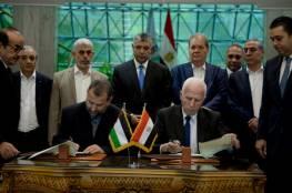مصر تعرض ورقة جديدة للمصالحة على وفدي حماس وفتح وتنص على التالي ..