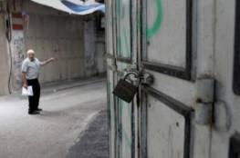 غدا.. اضراب شامل في قطاع غزة احتجاجًا على صفقة القرن