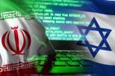 """""""كان"""": إيران تنصتت على نتنياهو عبر هاتفي زوجته وابنه"""