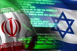 تقرير خطير يكشف عن هجمات إيرانية على منشآت إسرائيلية حساسة