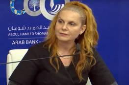 """الأردن: قبول استقالة وفاء الخضراء من اللجنة الملكية..بعد ضجة أثارتها حول """"أضاحي العيد"""""""