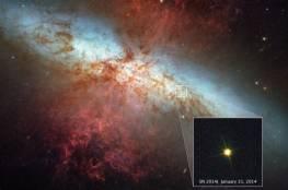 دراسة تكشف وجه الشبه بين موت النجوم القزمة البيضاء والأسلحة النووية على الأرض
