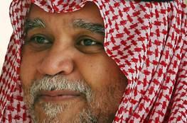 فايننشال تايمز: تصريحات بندر بن سلطان تثير تكهنات حول اعتراف سعودي بإسرائيل