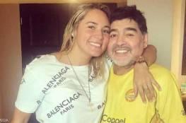 صور ..مارادونا يُطرد من منزله في فضيحة من الطراز الرفيع
