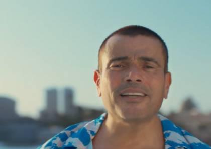 """فيديو... أغنية وطنية جديدة يطرحها """"الهضبة"""" في حب مصر"""
