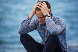 تسع نصائح لإراحة دماغك والتقليل من التوتر لديك