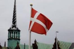 """الدنمارك: مظاهرة في كوبنهاغن احتجاجا على """"جواز"""" كورونا"""