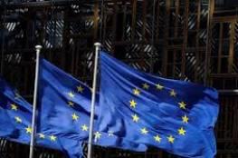 عثمان: الاتحاد الأوروبي سيوقع اتفاقيات لدعم مشاريع زراعية بقطاع غزّة