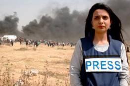 داخلية غزة تعلن نتائج التحقيق في حادثة الاعتداء على المواطنة رواء مرشد
