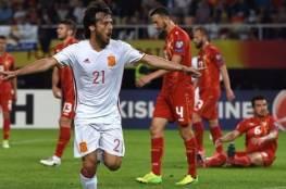 فيديو.. فوز صعب لإسبانيا على مقدونيا