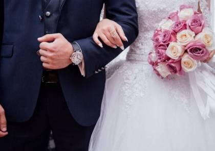 بالرابط : الإعلان عن بدء التسجيل لقرض الزواج الحسن دورة مارس 2021
