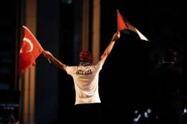 شاهد: وقفة احتجاجية أمام القنصلية الإسرائيلية بإسطنبول