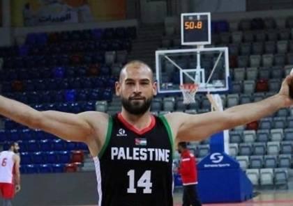 اصابة نجم المنتخب الفلسطيني لكرة السلة بكورونا