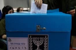 تحولات متواصلة في الرأي العام الاسرائيلي عشية الانتخابات الوشيكة