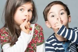 كيف أجعل أطفالي هادئين