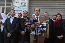 حملة موظفي غزة: عدم صرف حكومة الوفاق راتب ديسمبر إعلان حرب علينا و تدمير للمصالحة